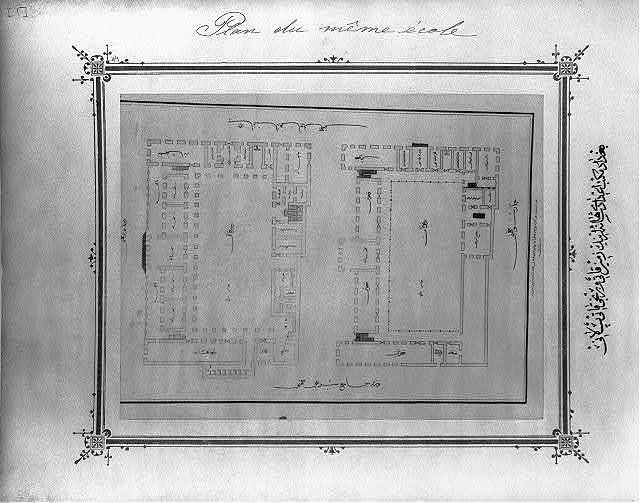 [Ground and first floor plans, imperial high school, Baghdad]
