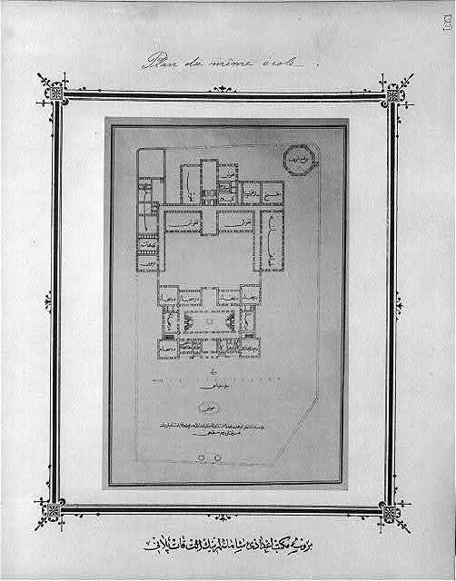 [Ground floor plan, imperial high school Bursa Mekteb-i İdadi-yi]