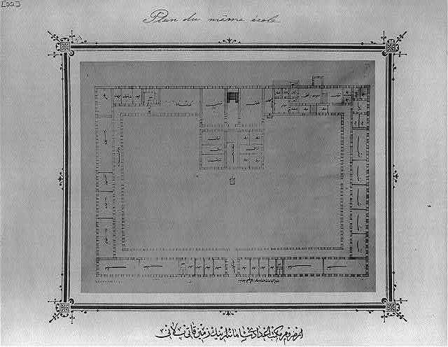 [Ground floor plan, imperial high school, Erzurum]