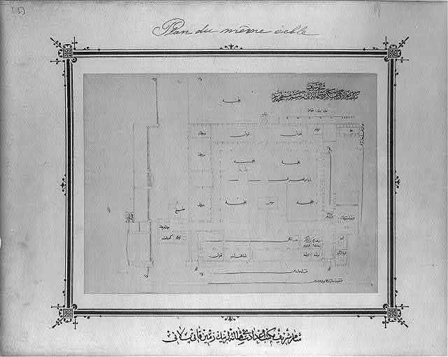[Ground floor plan, imperial high school Şam-i Şerif Mekteb-i İdadi-yi, Damascus]
