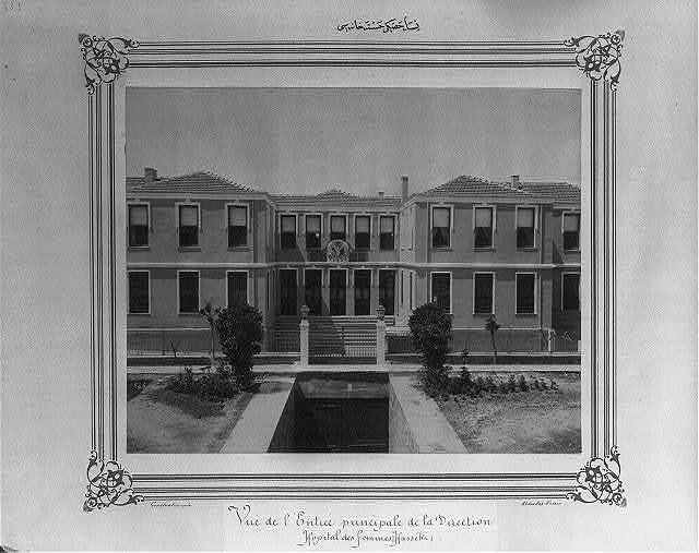 [Hasköy Hospital for Women] / Constantinople, Abdullah Frères.