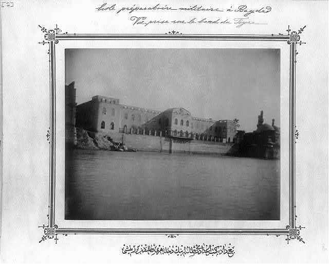 [Imperial high school, Baghdad from the Tigris River]