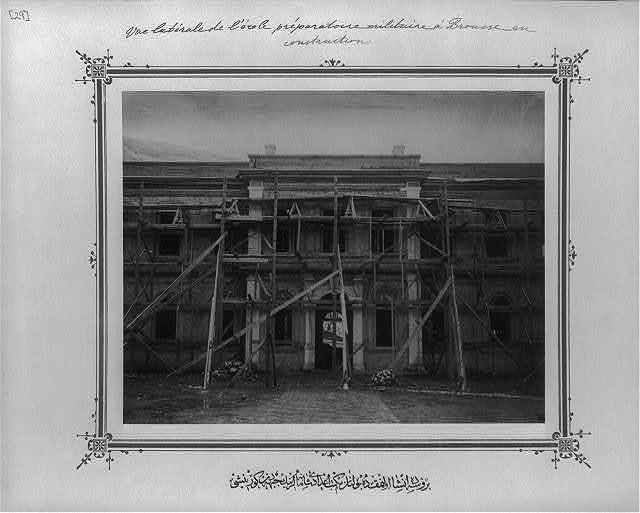 [Imperial high school Bursa Mekteb-i İdadi-yi under construction]