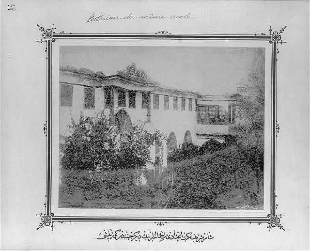 [Imperial high school Şam-i Şerif Mekteb-i İdadi-yi, Damascus]