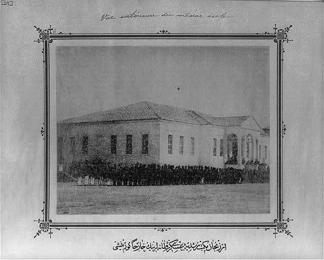 [Imperial military middle school, Erzincan]
