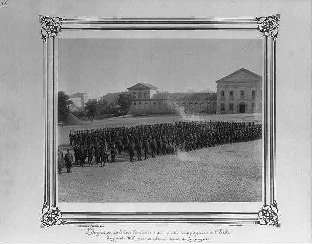 "[Inspection of four companies of infantry students at the Imperial Military Academy ""en colonne serrée de campagnie""] / Abdullah Frères, Phot., Constantinople."