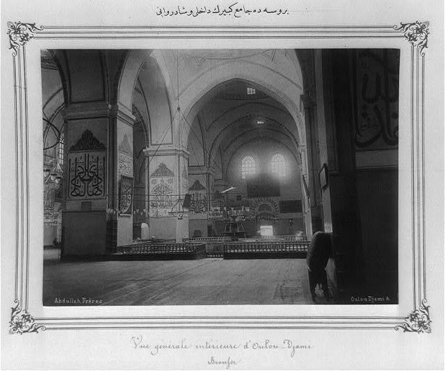 [Interior of the Kebir Cami (Great Mosque) and its fountain in Bursa] / Abdullah Frères.