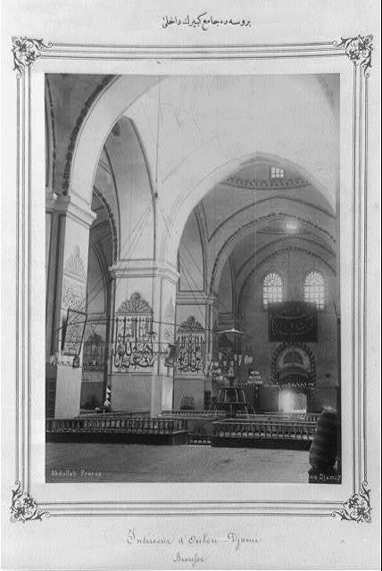 [Interior of the Kebir Cami (Great Mosque) in Bursa] / Abdullah Frères.