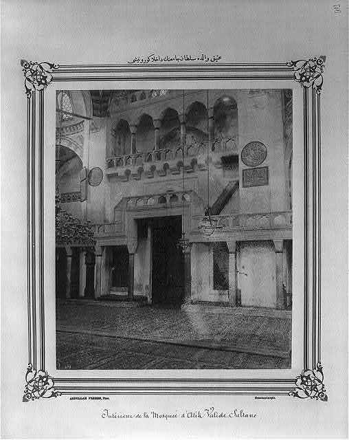 [Interior view of the Atik Valide Sultan Camii (mosque)] / Abdullah Frères, Phot., Constantinople.