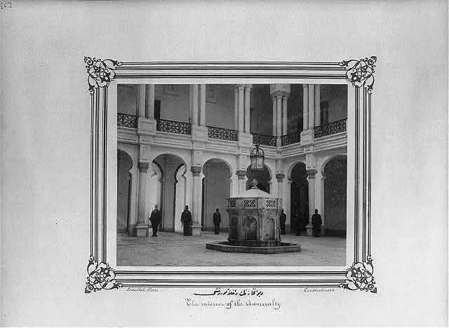 [Interior view of the council chamber] / Abdullah Frères, Constantinople.