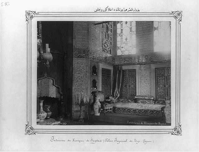 [Interior view of the Imperial Baghdad Pavilion] / Abdullah Frères.