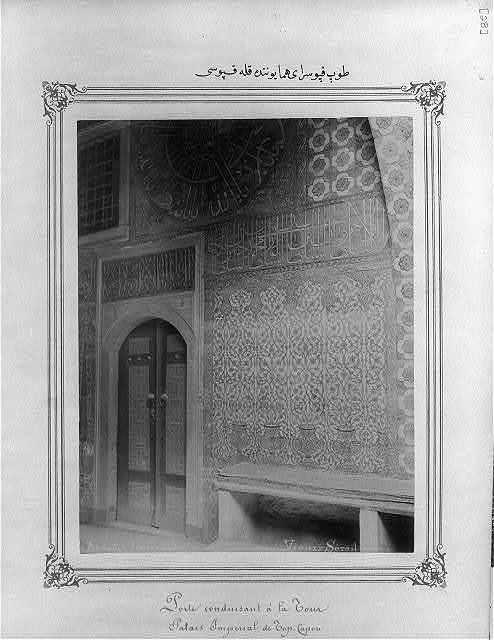 [Kule Kapısı (Tower Gate) in the Imperial Topkapı Sarayı (palace)] / Abdullah Frè[res].