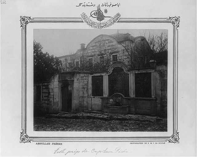 [Middle school Ayasofya Ruşdiyesi] / Abdullah Frères, photographes de S.M.I. le Sultan.