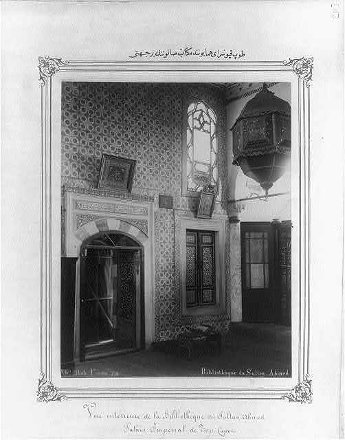 [One corner of the book room in the Imperial Topkapı Sarayı (palace)] / Abdullah Frères.