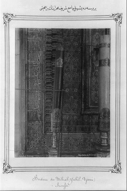 [One side of the mihrab of the Yeşil Cami (Green Mosque) in Bursa] / Abdullah Frères.