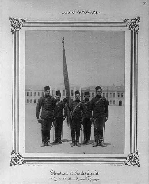 [Photograph of the standard bearer, standing] / Constantinople, Abdullah Frères.