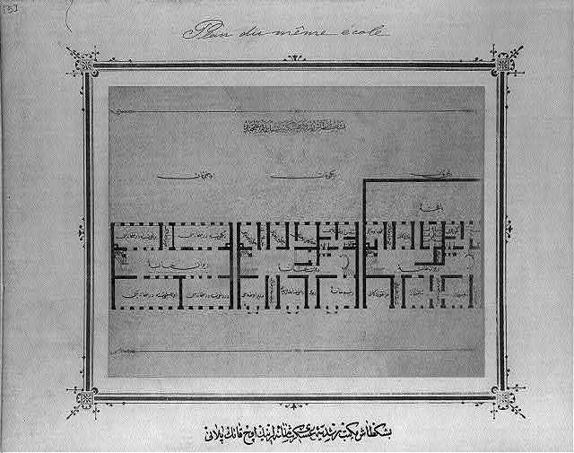 [Plan, Imperial Military Middle School, Beşiktaş]
