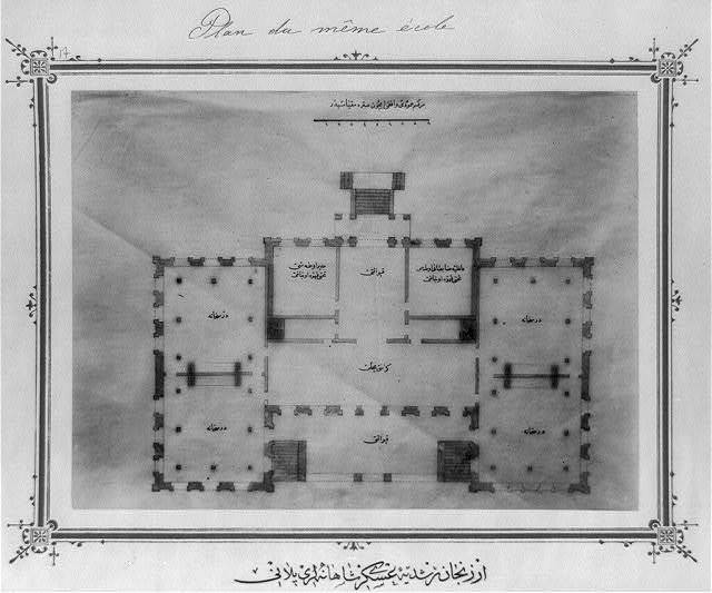 [Plan, imperial military middle school, Erzincan]