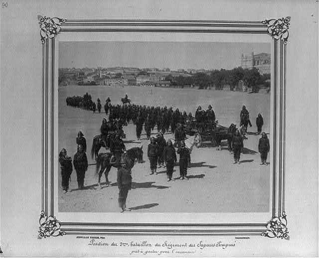 [Position of the Second Battalion of the Fire Brigade ready to leave for a fire] / Abdullah Frères, Phot., Constantinople.