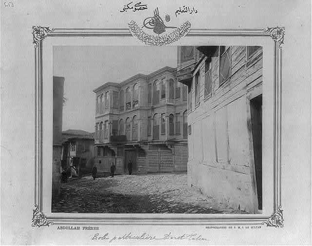 [Private school Darüt-Talim] / Abdullah Frères, photographes de S.M.I. le Sultan.