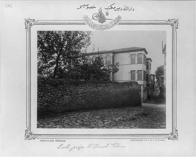 [Private school Darüt-Tedris] / Abdullah Frères, photographes de S.M.I. le Sultan.