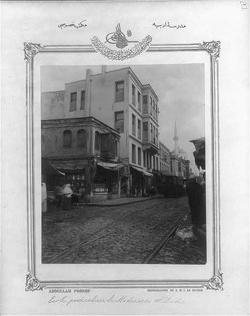 [Private school, Medrese-yi Edebiye] / Abdullah Frères, photographes de S.M.I. le Sultan.