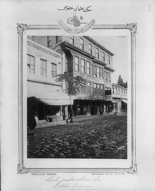 [Private school Mekteb-i Osmani] / Abdullah Frères, photographes de S.M.I. le Sultan.