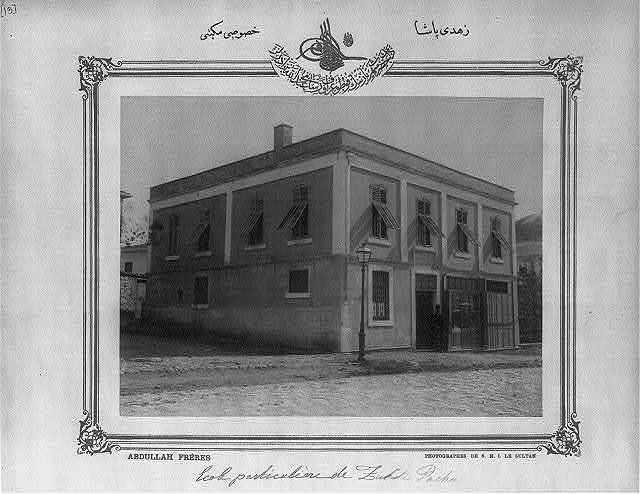 [Private school, Zühtü Paşa] / Abdullah Frères, photographes de S.M.I. le Sultan.
