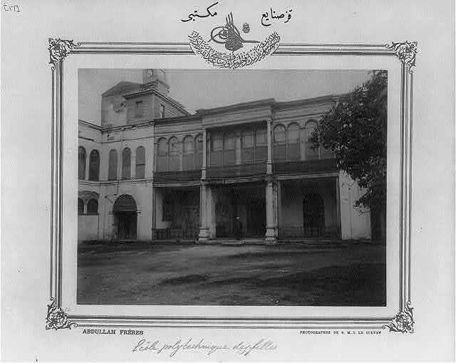 [School of arts for girls Kız Sanayi Mektebi] / Abdullah Frères, photographes de S.M.I. le Sultan.