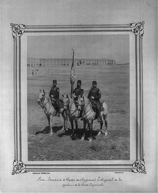 [Standard Bearer and Guards of the Ertuğrul Cavalry Regiment of the Imperial Guard] / Abdullah Frères, Phot., Constantinople.