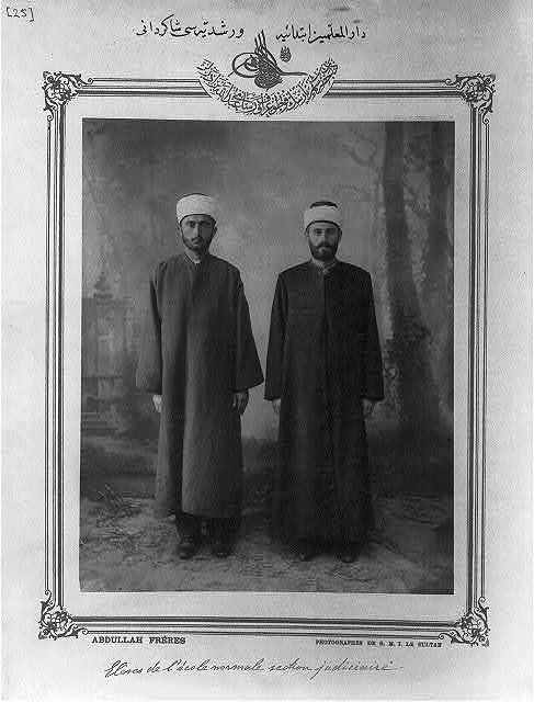 [Students, elementary and middle school teacher seminary] / Abdullah Frères, photographes de S.M.I. le Sultan.