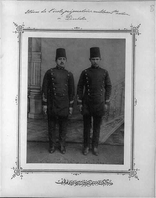 [Students, imperial military middle school Diyarbakır Mekteb-i Rüşdiye-yi Askeri-yi]