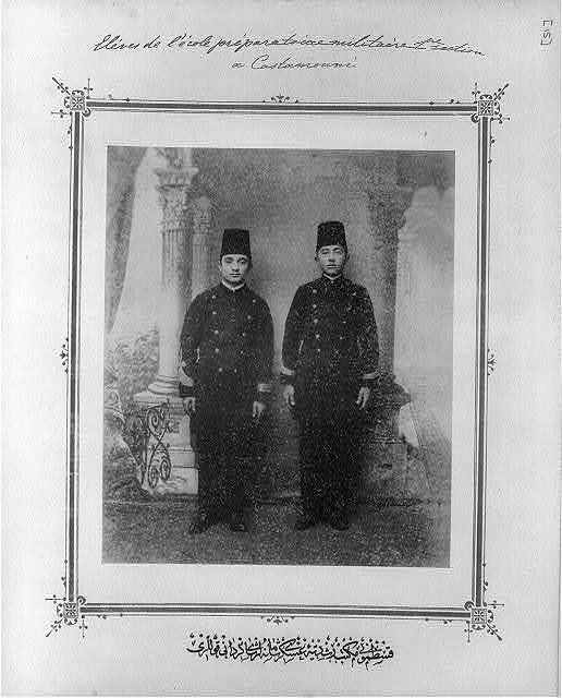 [Students, imperial military middle school Kastamonu Rüşdiye-yi Askeri-yi]