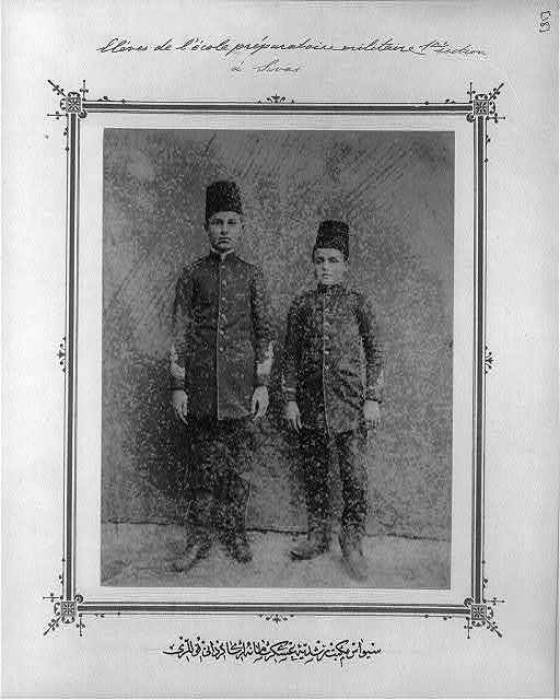 [Students, imperial military middle school Sivas Mekteb-i Rüşdiye-yi Askeri-yi]