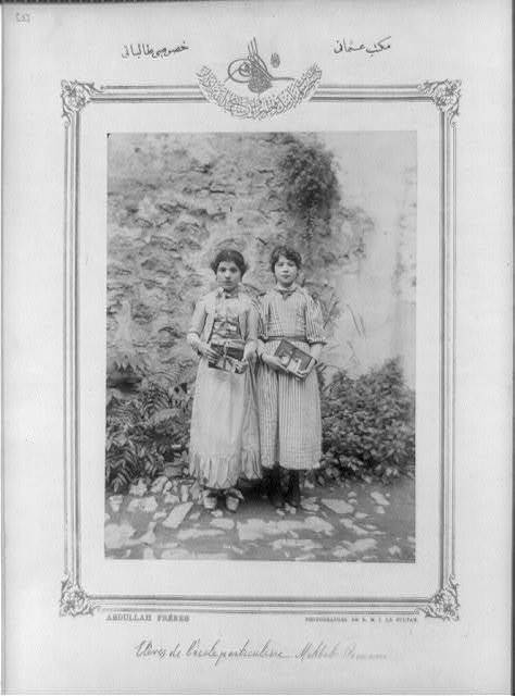 [Students, private school Mekteb-i Osmani-yi] / Abdullah Frères, photographes de S.M.I. le Sultan.