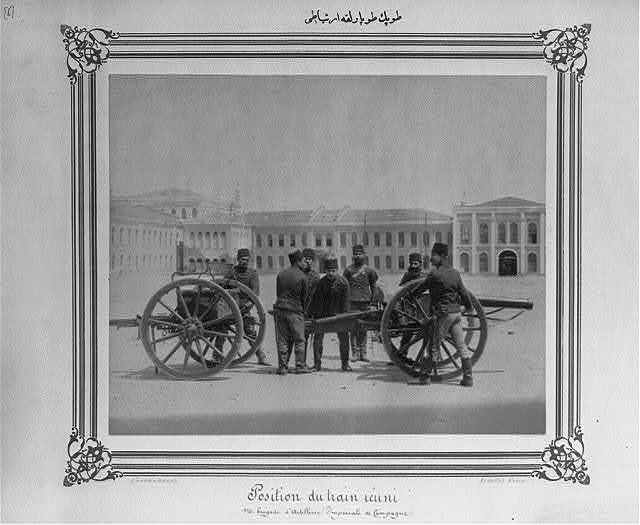 [The attachment of the artillery to a limber (two-wheeled vehicle)] / Constantinople, Abdullah Frères.
