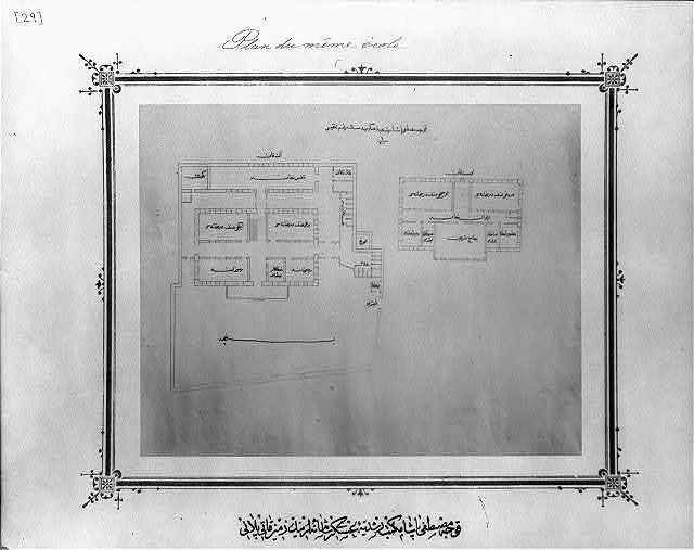 [The basement plan of the Imperial Military Middle School in Kocamustafapaşa]