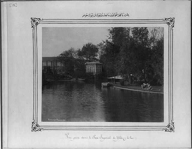[The big pond in the Imperial Garden at Yıldız] / Abdullah Frères.