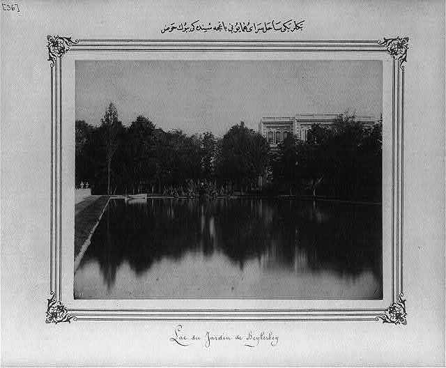 [The big pool in the garden of the Imperial Palace on the shores of Beylerbeyi]