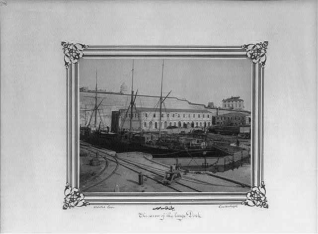 [The big stone dock] / Abdullah Frères, Constantinople.