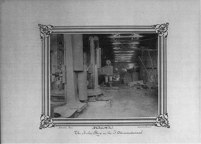 [The boiler shop at the Imperial Naval Arsenal] / Abdullah Frères, Constantinople.