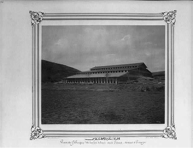 [The brick factory on the Kağıthane] / Constantinople, Abdullah Frères.