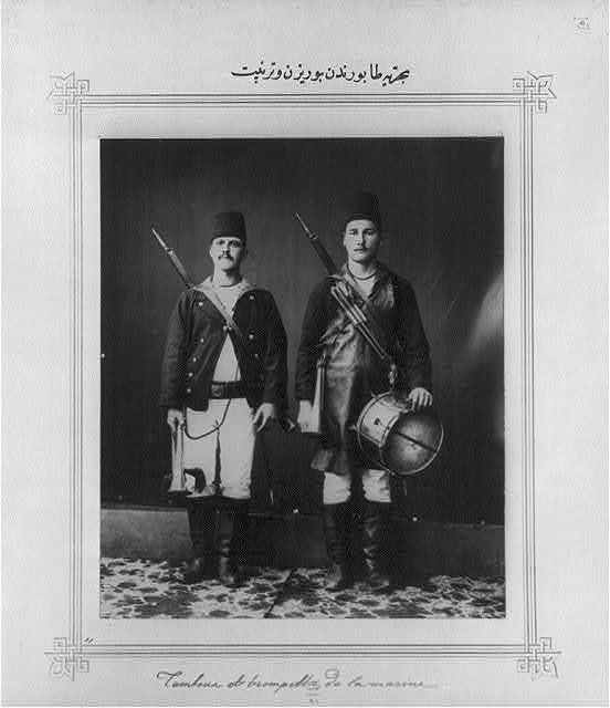 [The bugler and trumpeter from the Navy Batallion]