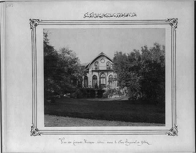 [The Çağlayan Pavilion in the Imperial Garden at Yıldız]