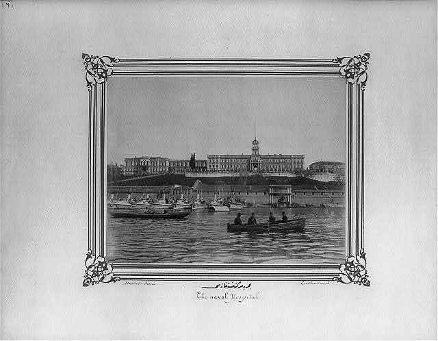 [The Central Naval Hospital] / Abdullah Frères, Constantinople.
