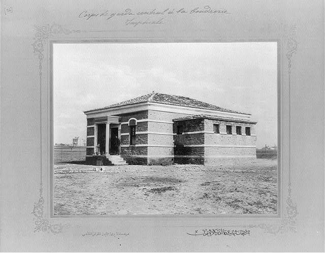 [The central police station at the Imperial Gunpowder Factory] / the photograph studio of the Imperial School of Engineering.