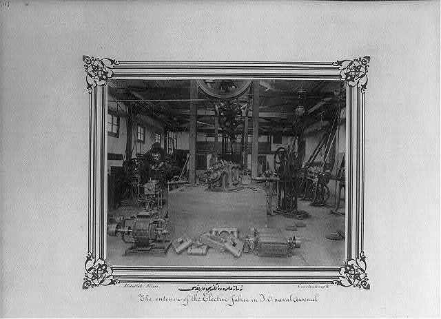 [The electric generator factory at the Imperial Naval Arsenal] / Abdullah Frères, Constantinople.