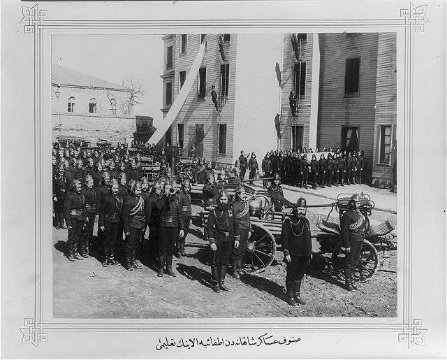 [The exercises of the Fire Brigade, which is part of the Imperial Military classes]