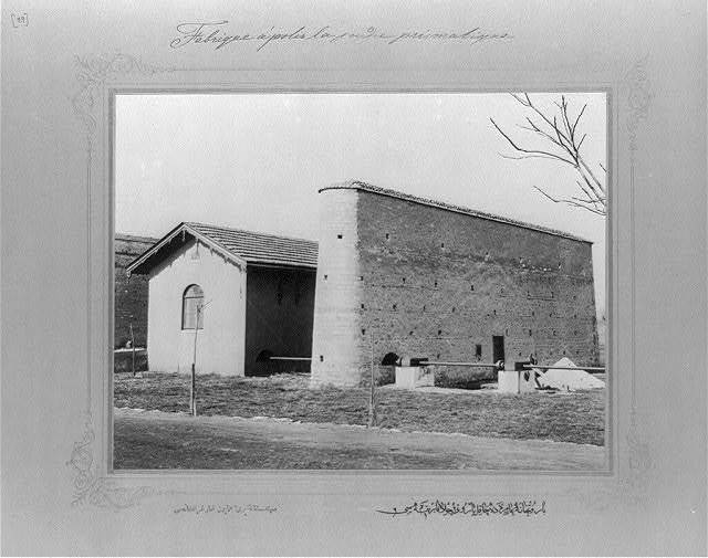 [The factory for polishing pebble powder at the Imperial Gunpowder Factory] / the photograph studio of the Imperial School of Engineering.