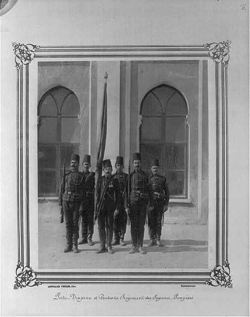[The Fire Brigade Standard Bearer with Guards] / Abdullah Frères, Phot., Constantinople.